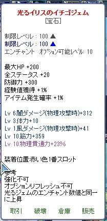 2016_08_28_10_03_25_000.jpg