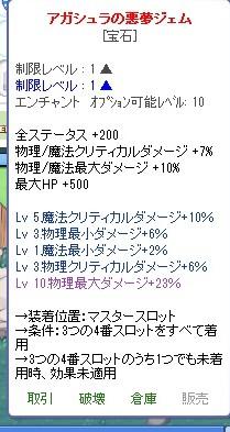 2016_08_28_10_14_08_000.jpg