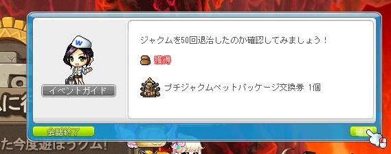 Maple160414_215907.jpg