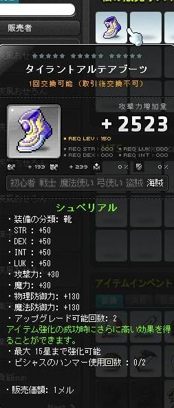 Maple160512_194615.jpg