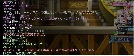 Maple160605_230157.jpg