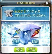 Maple160701_210331.jpg