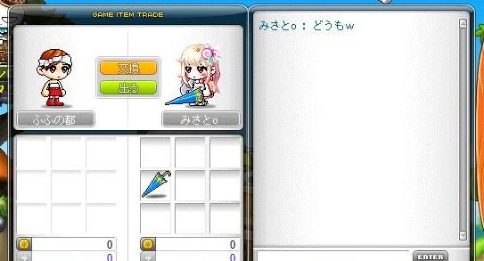 Maple160701_210354.jpg