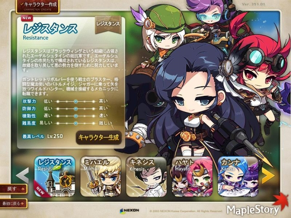 Maple160727_191729.jpg