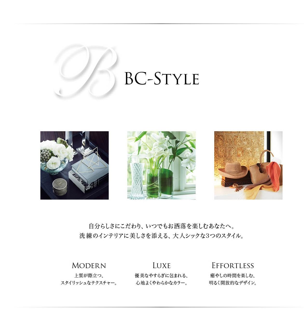 BC-STYLEjpg.jpg