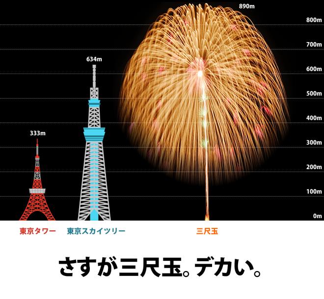 image01_20160802154707302.jpg