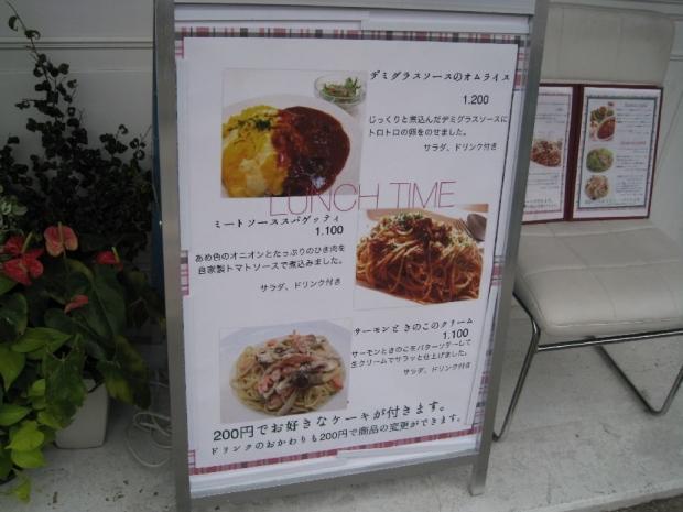 Bs cafe@川口 (6)