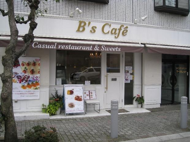 Bs cafe@川口 (7)