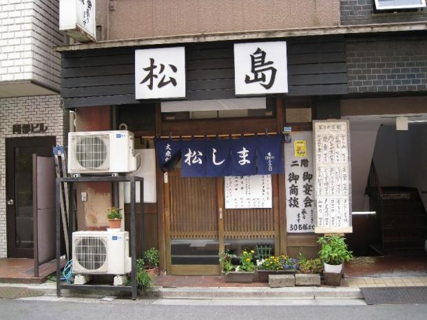 松島@王子3-23 (2)