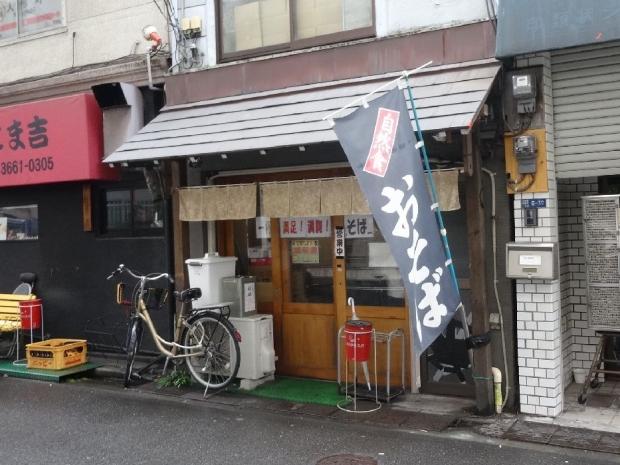 堀留屋4-14 (9)