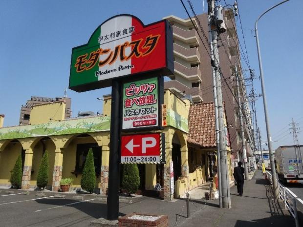 モダンパスタ@新座 (14)