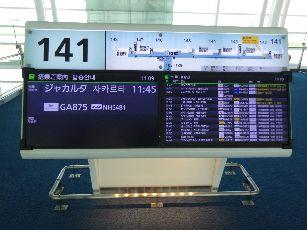 バリツアー1日目 (8)