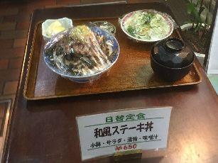 みまつ@大阪2-6 (4)