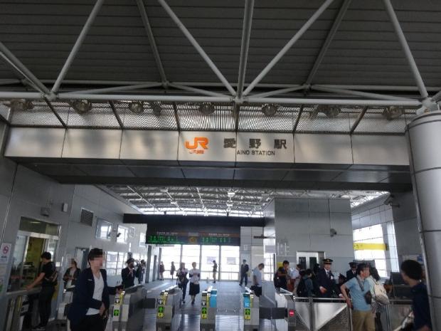 愛野駅~エコパアリーナ (1)