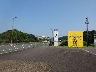 愛野駅~エコパアリーナ (10)