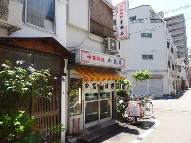 中央亭 (1)