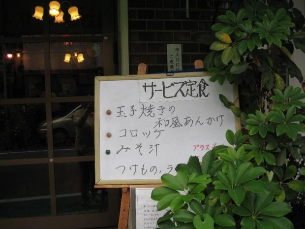 タロー (3)