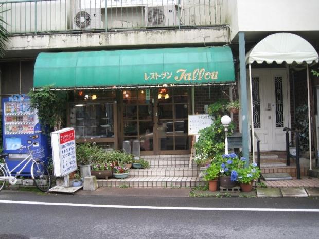 タロー (4)