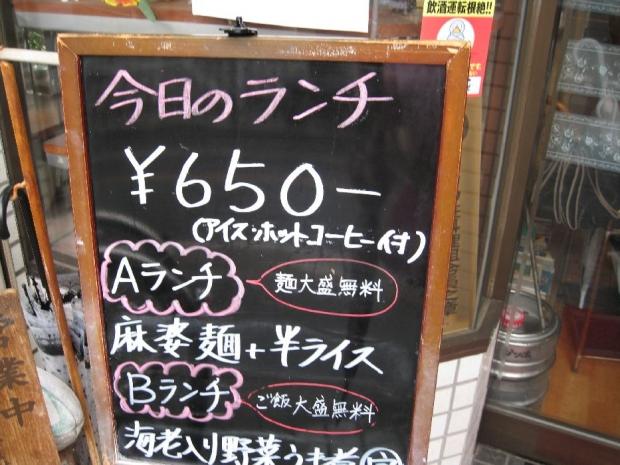 永楽 (6)