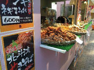 札幌市内風景 (5)