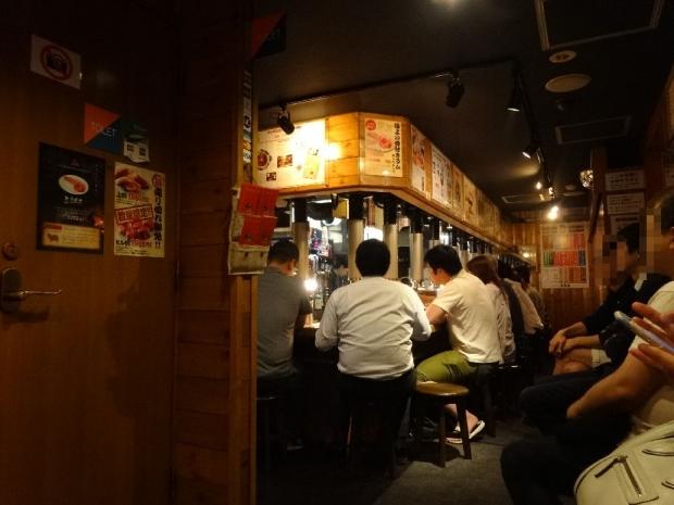 だるま@札幌 (2)