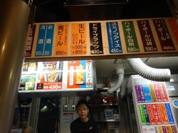 だるま@札幌 (7)