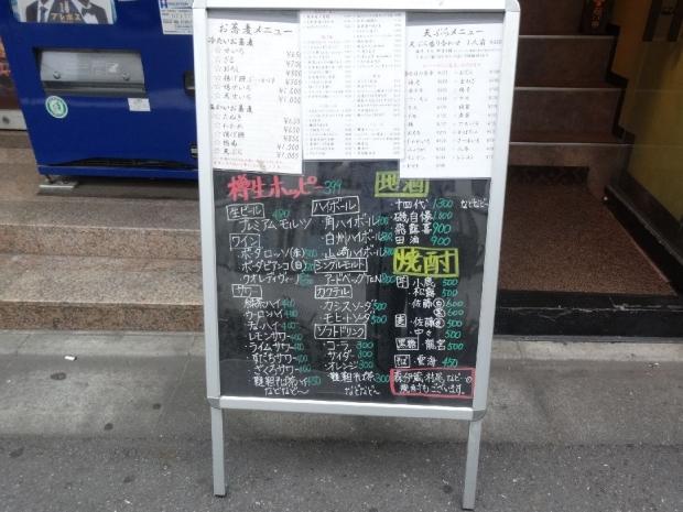 中島商店@志村三丁目 (2)