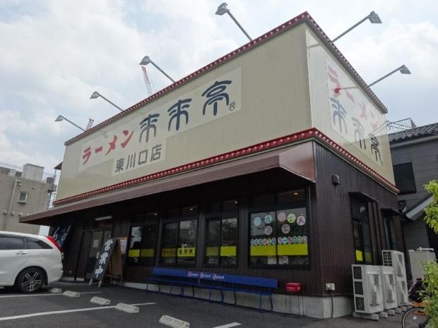 来来亭7-12 (1)