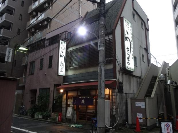 うきま7-15 (1)