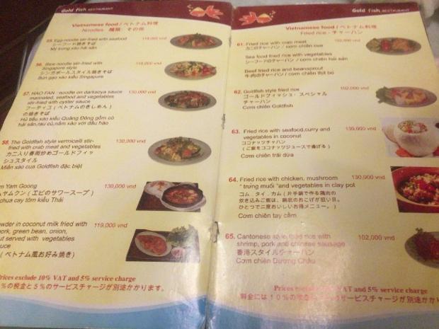金魚@ホーチミン (11)