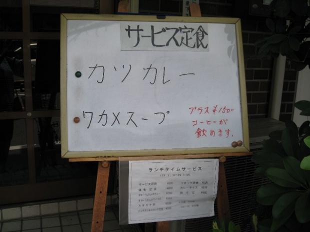 タロー@川口 (3)
