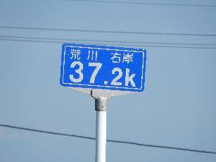 サイクリング7-31 (4)
