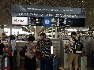 1日目成田空港 (3)