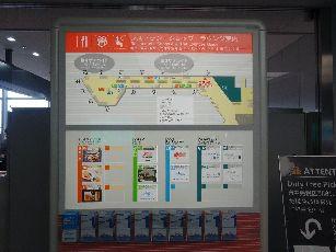 1日目プーケット旅行 (5)