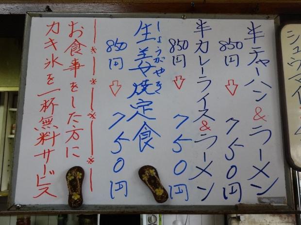 大吉@桐ヶ丘 (2)