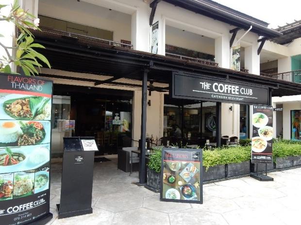 コーヒークラブ (1)