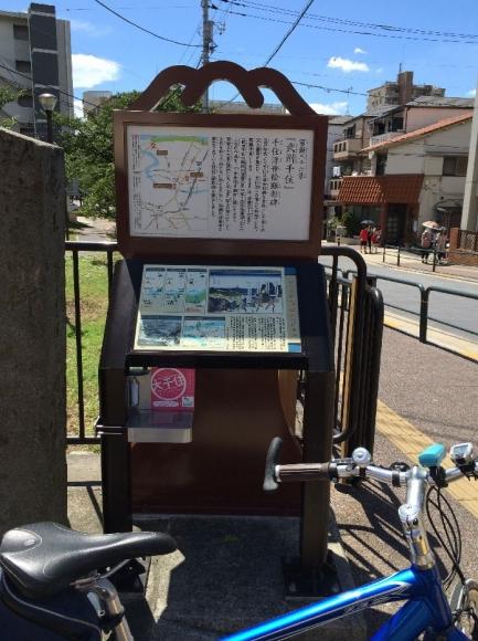 サイクリング 8-21(13)