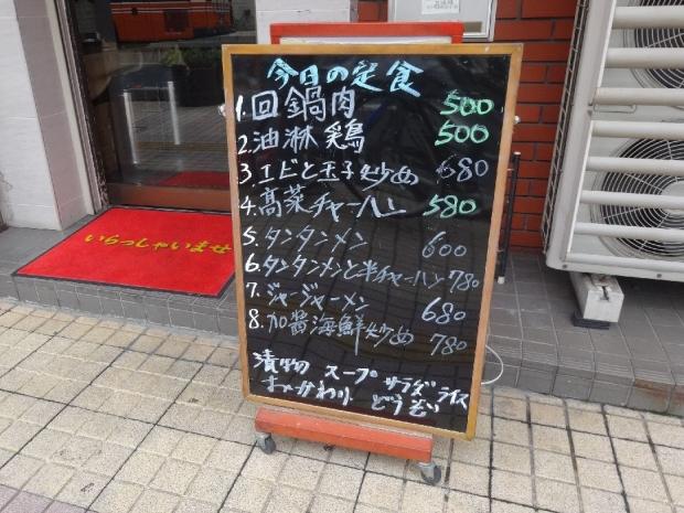 宏鴻縁8-28 (4)