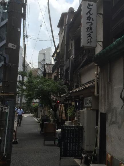 穂久斗 (1)