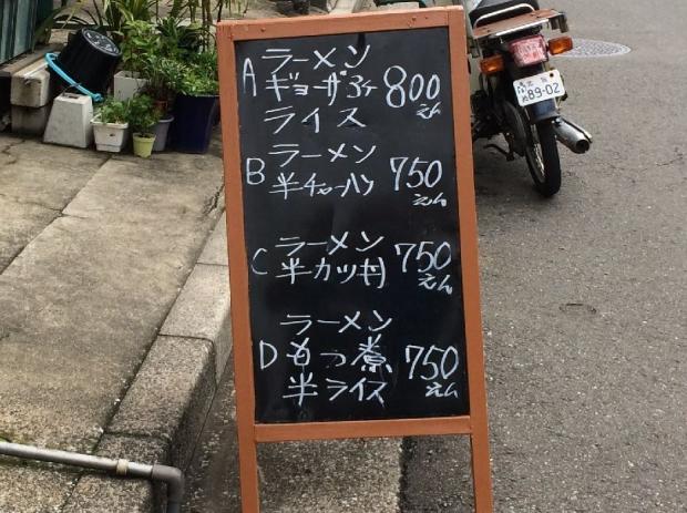 栄華@桐ヶ丘 (2)