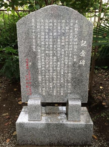 栄華@桐ヶ丘 (4)