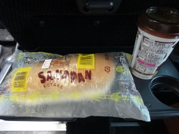 サンドパン (1)