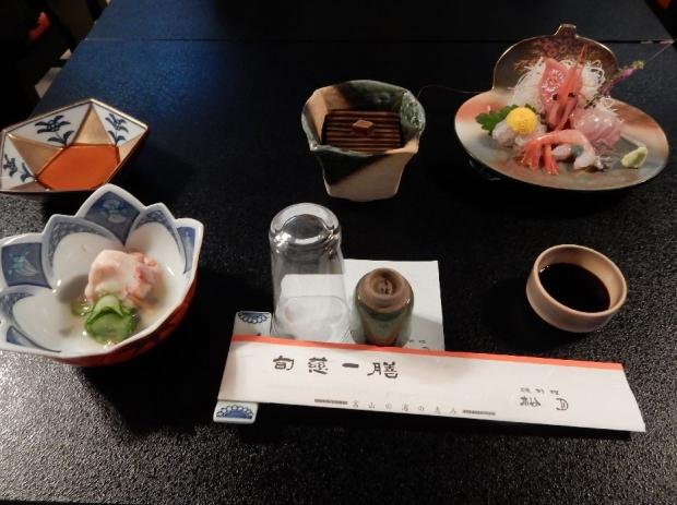 ディナー@松月 (1)