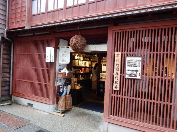 ひがし茶屋町@金沢 (8)