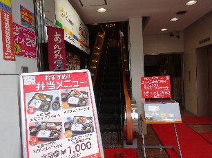 ニュートーキョー談話室@日暮里 (4)