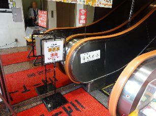 ニュートーキョー談話室@日暮里 (21)