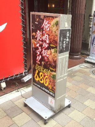 俺の肉炒飯@ (1)