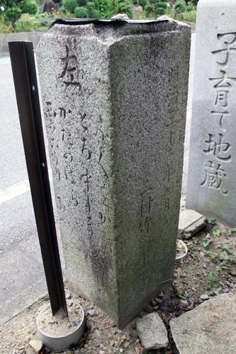 160812-6.jpg