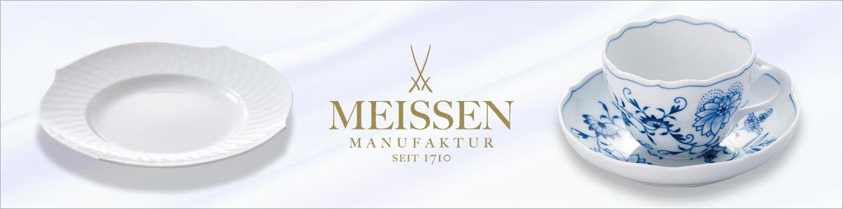 マイセン陶器3