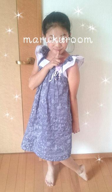 コッコ服13